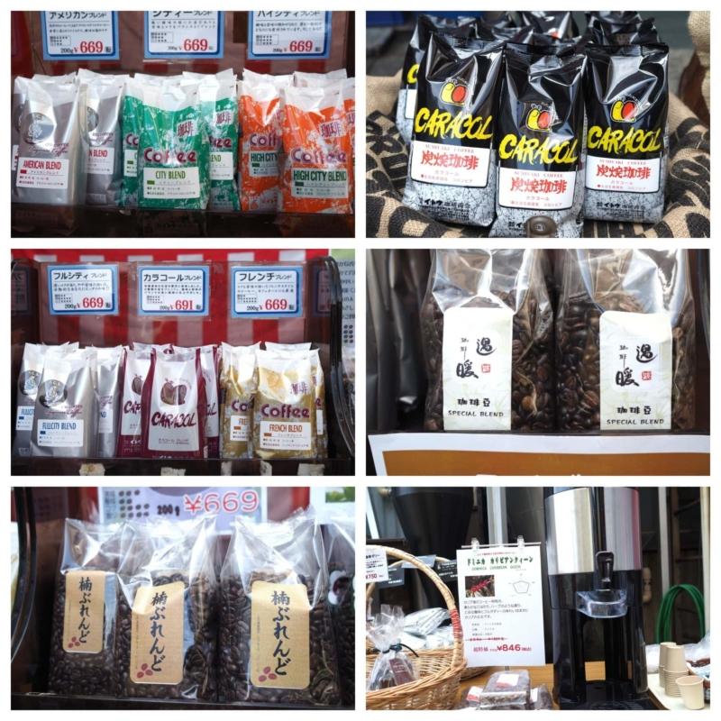 名古屋でお得にコーヒーが買える