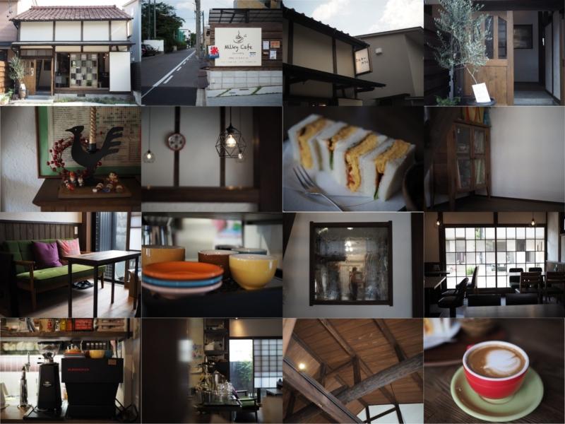 名古屋市西区ミルキーカフェ