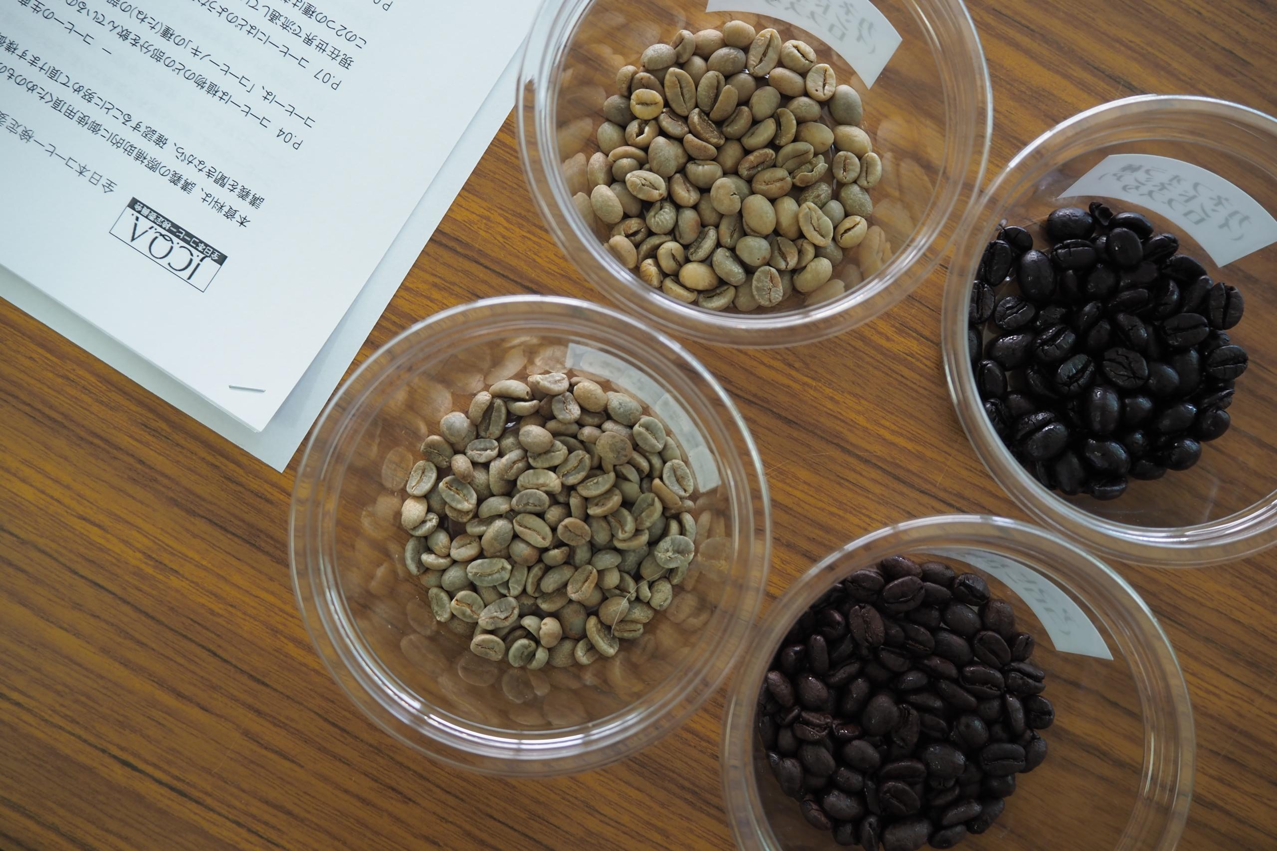 コーヒーインストラクター3級検定講習を実施しました
