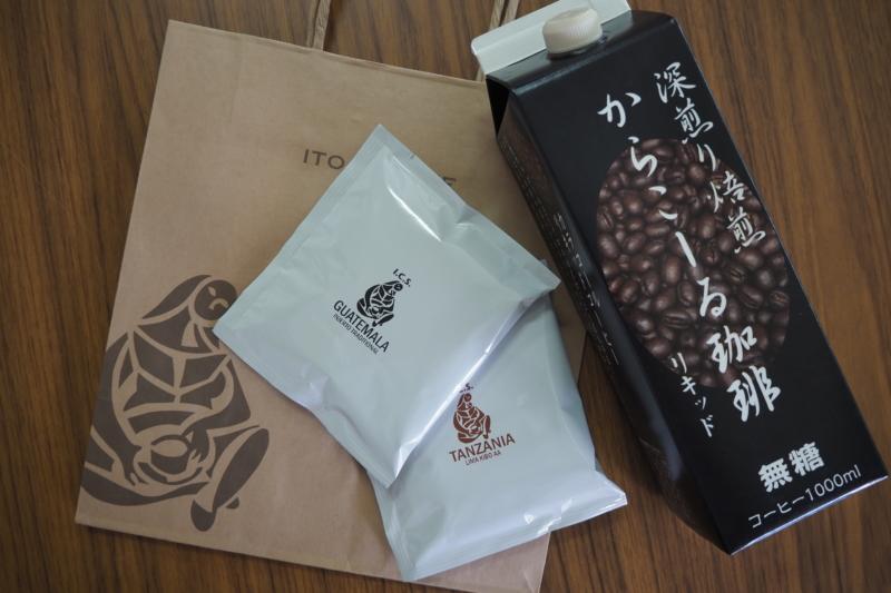 コーヒーインストラクター3級講習会のお土産